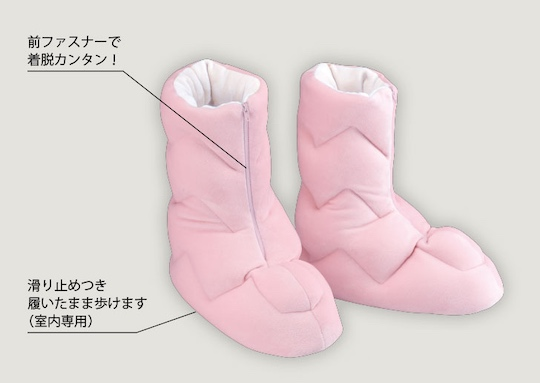 Shiatsu Feet Warmers