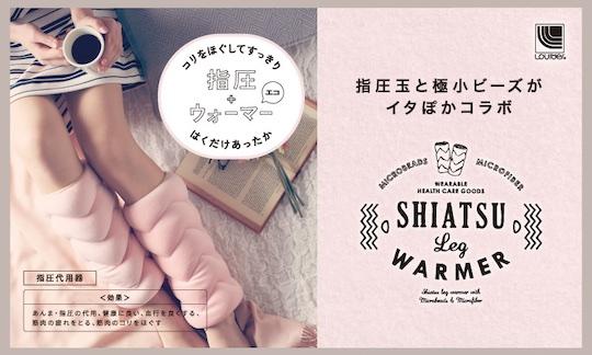 Shiatsu Leg Warmers