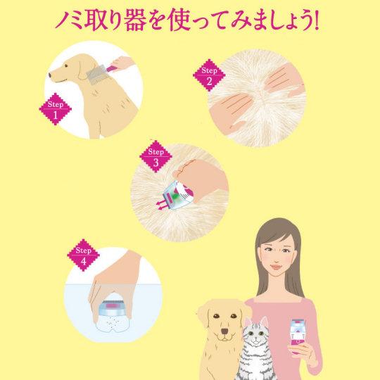 Lozen PE-600 Star Pet Concierge De-Fleaing Comb Fur Cleaner