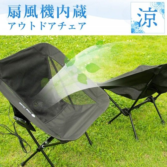 Fan-Cooled Camping Chair