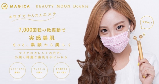 Magica Beauty Moon Double Skin Wand