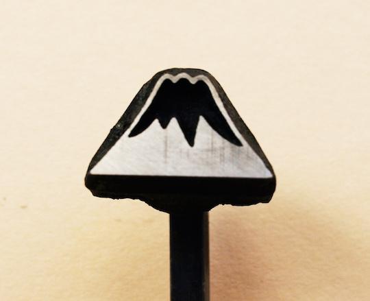 Mt. Fuji Branding Iron