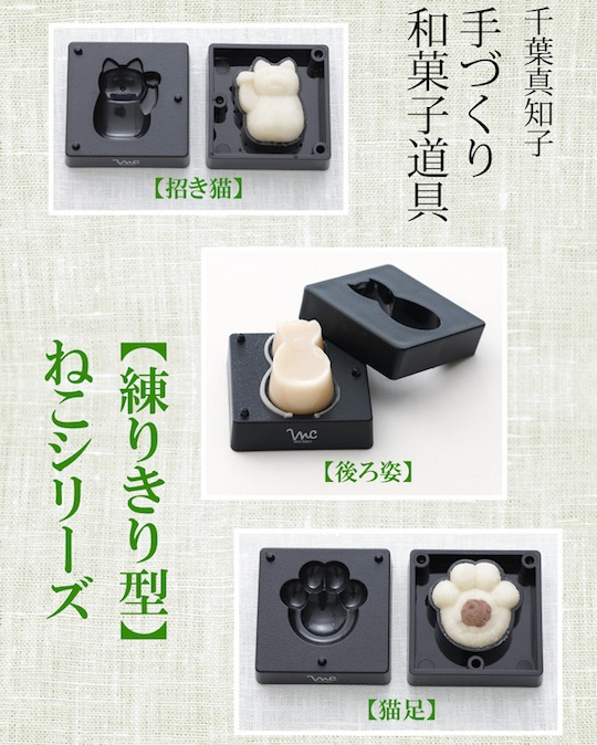 Wagashi Japanese Sweets Cat Molds