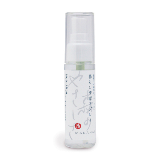 Makanai Noto Hiba Cypress Sanitizing Spray