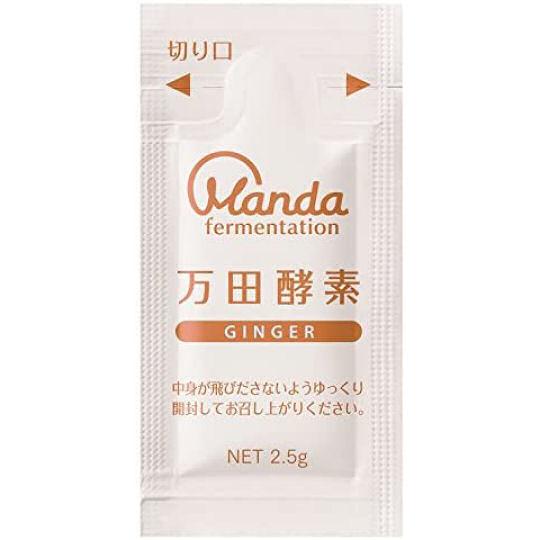Manda Koso Ginger Health Supplement Paste