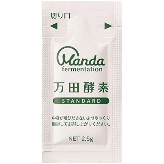 Manda Koso Health Supplement Paste