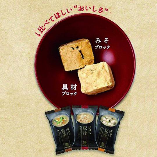 Kyo-kaiseki Instant Miso Soup