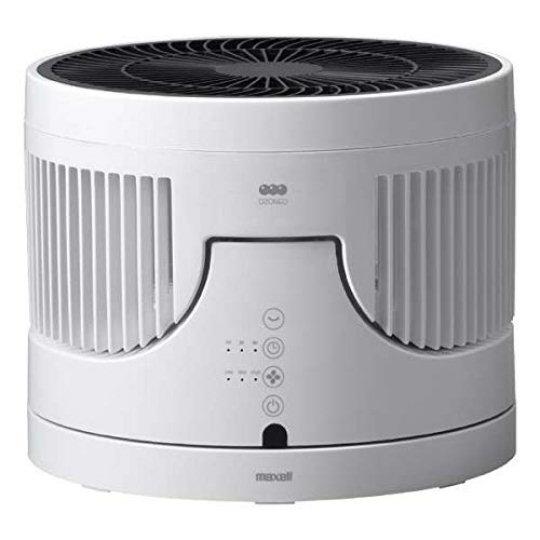 Maxell Ozoneo MXAP-ARD100 Sterilizing Deodorizer Dryer