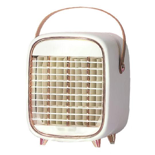 Medik Portable Multifunction Air Cooler
