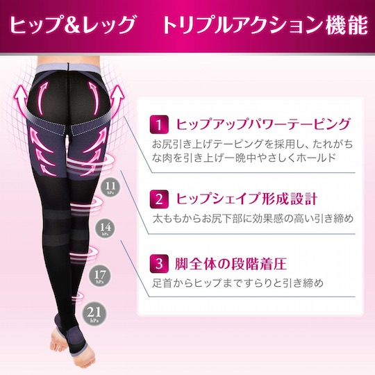 Buttock-Lifting Nighttime Leggings