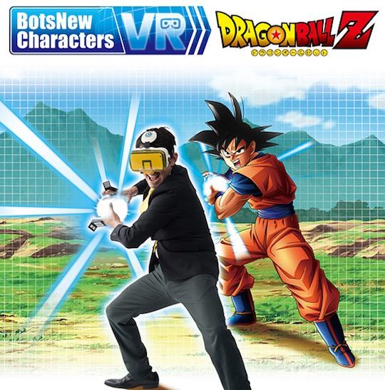 japan trend shop botsnew virtual reality dragon ball z headset