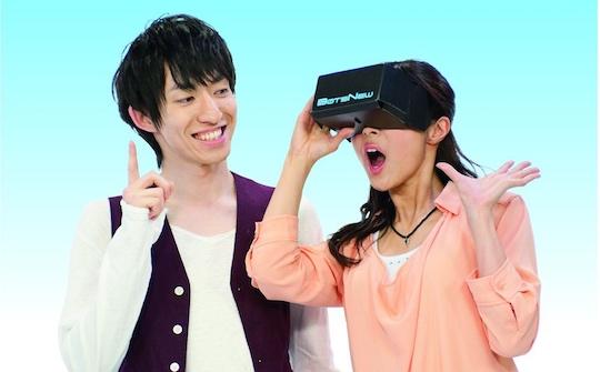 BotsNew 360-degree Virtual Reality Headset