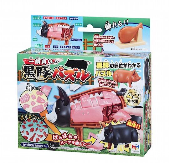 3D Pig Dissection Puzzle