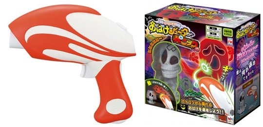 Obake Shooter Panic Game