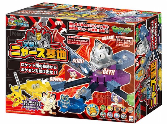 Pokemon Monster XY Factory Game