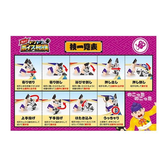 Sakebe! Tonton Voice-Controlled Sumo Game