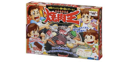 Yakiniku BBQ King Game