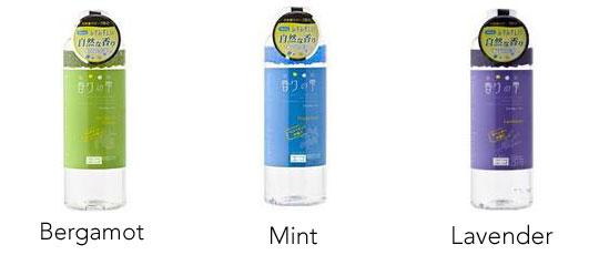 Misty Garden silent aroma humidifier