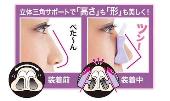 Bihana Nose Adjuster Clip