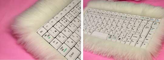 Fuwa-Fuwa Fur Keyboard