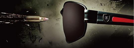 Bruchsichere Sonnenbrille