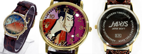 Japan trend shop japanese art watch for Watches japan
