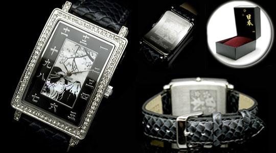 Japanese Kanji Pattern Watch