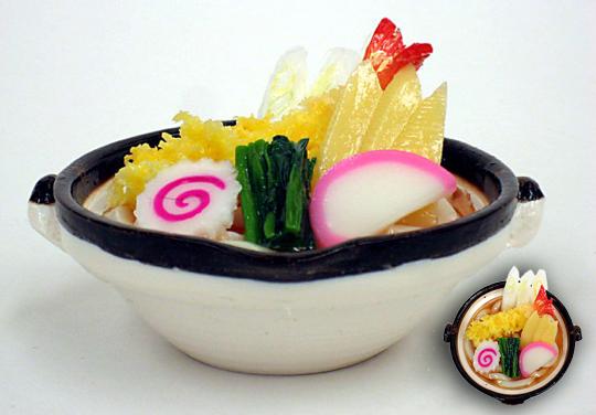Mini Nabeyaki Udon Noodles