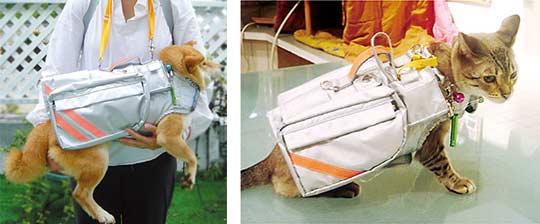 Notfall Evakuierungsjacke für Haustiere