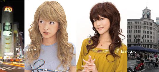 Tokyo Girls Hairstyles
