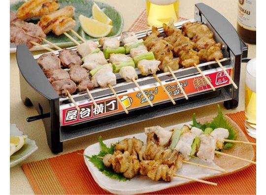Yatai Yokocho Yakitori Grill
