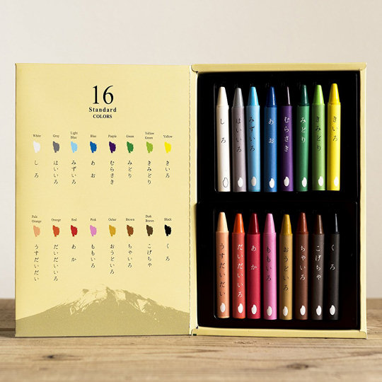Mizuiro Rice Wax Crayons