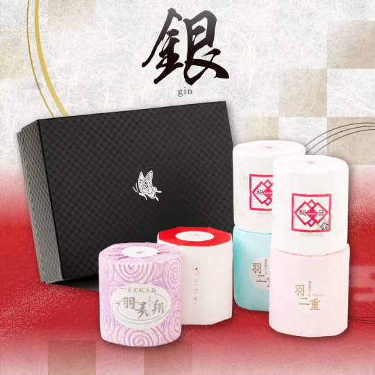 Luxury Toilet Paper Silver Gift Set