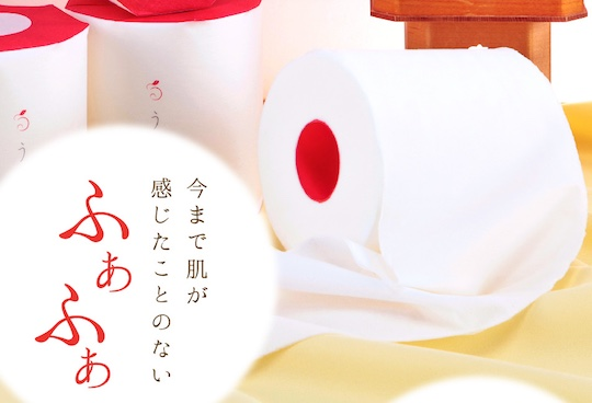 Usagi Luxury Japanese Toilet Paper (Pack of 4)