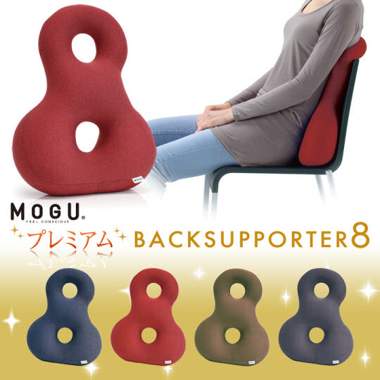 Mogu Premium Back Supporter Cushion Eight