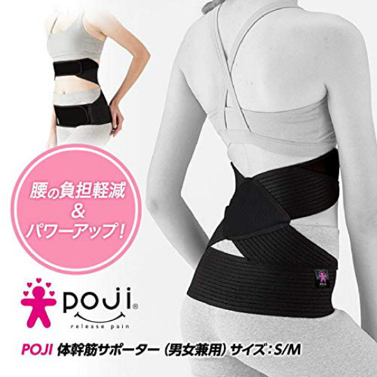 Poji Back Core Support Belt