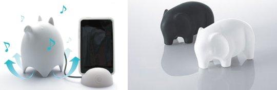 Ceramica Elephant Speaker