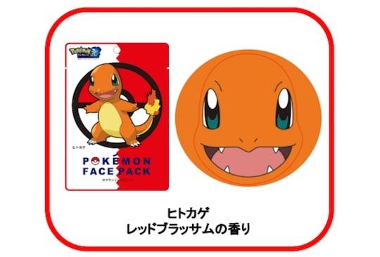 Pokemon Face Packs (Pack of Four)