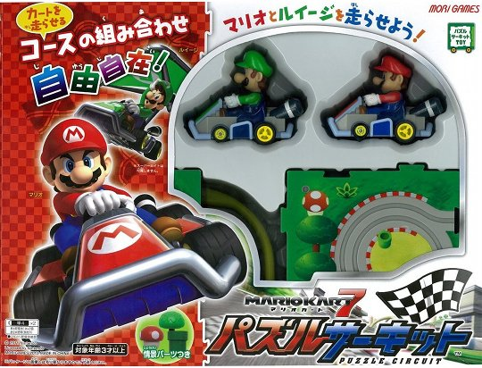 mario kart 7 puzzle circuit japan trend shop