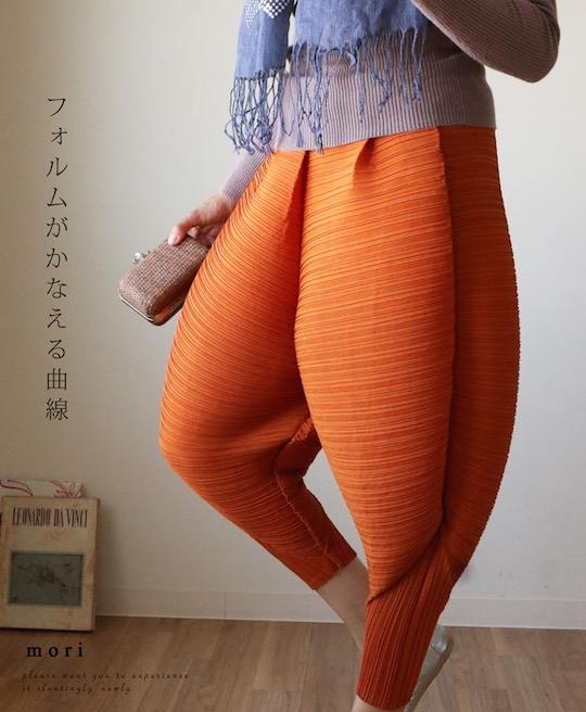 japanesse in strumpfhosen