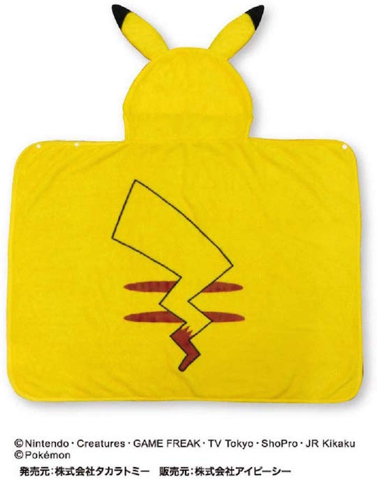 Pokemon Pikachu Blanket-Poncho-Cushion
