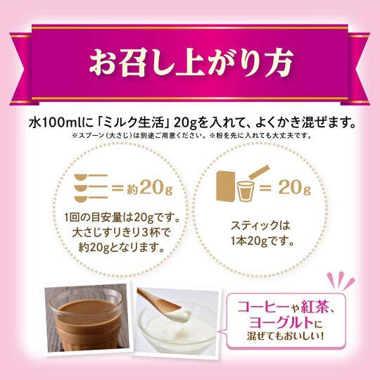 Morinaga Milk Life Plus Fortified Powder