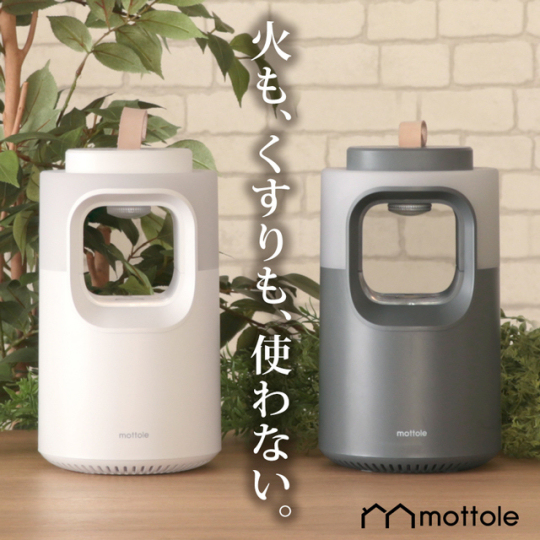 mottole Cordless Mosquito Repeller