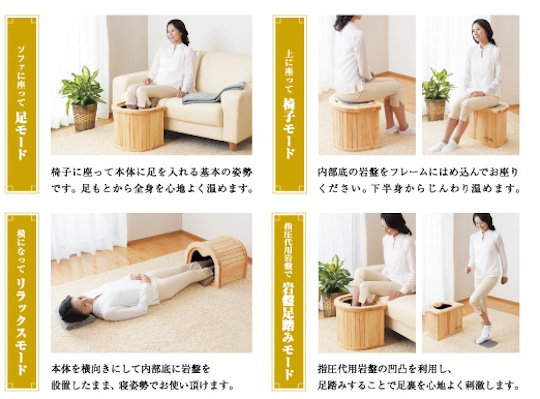 Ashi no Suke Massaging Foot Bath
