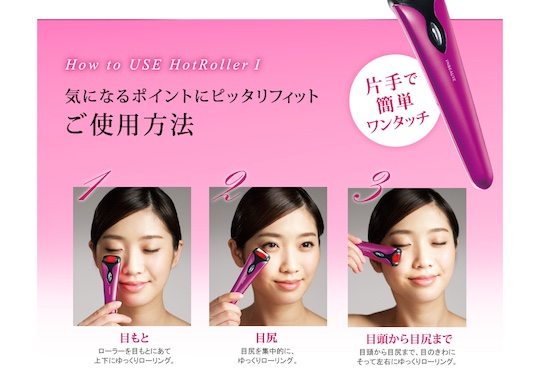 Inbeaute Hot Roller Eye Massager