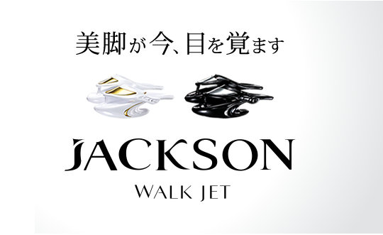 Jackson Walk Jet Lower Body Training Shoes
