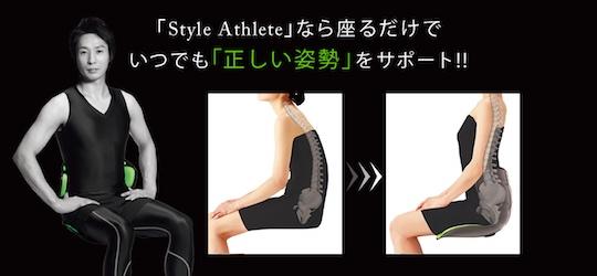 MTG Style Athlete Posture Improvement Seat