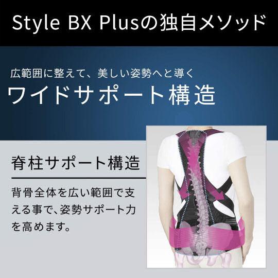 MTG Style BX Plus Posture Corrector