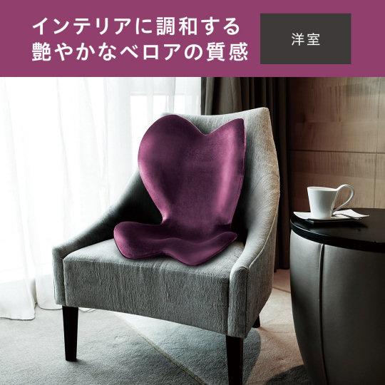 MTG Style Elegant Posture Seat