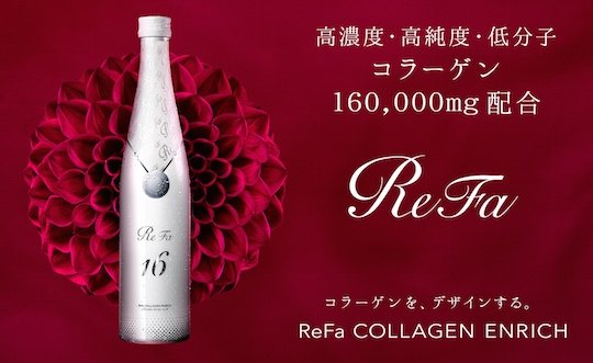 ReFa Collagen Enrich Health Drink